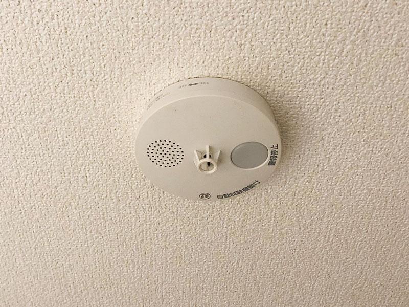 熱感知式の火災報知器